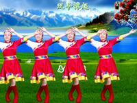 广场舞民族舞《扎嘎拉雪山》简单易学附教学