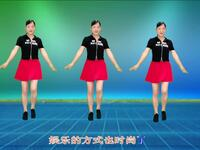 玫香广场舞原创《跳的不好开心就好》正背面附教学